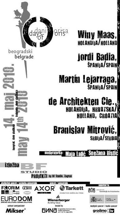 Beogradski Dani Orisa 14. maja