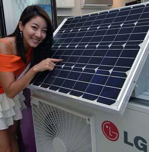 Solarni klima uređaji
