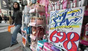 Tokio najskuplji grad za život u 2010.