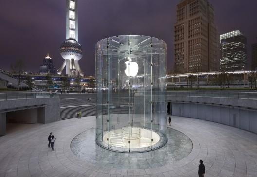 Impresivan prvi Apple Store u Kini
