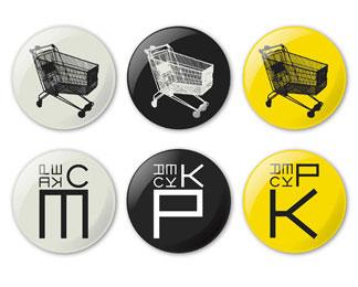 Supermarket konkurs za izlagačku sezonu 2011