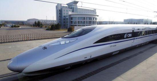 Kineska Harmonija najbrži voz na svetu