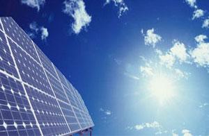 Dotrajale solarne ćelije novi opasni otpad