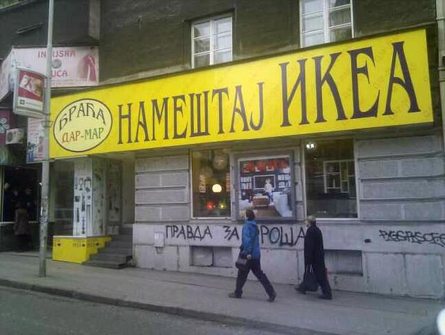 Ikea je ipak stigla u Srbiju