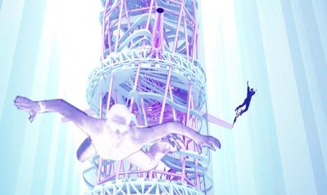 Vertikalni zabavni parkovi