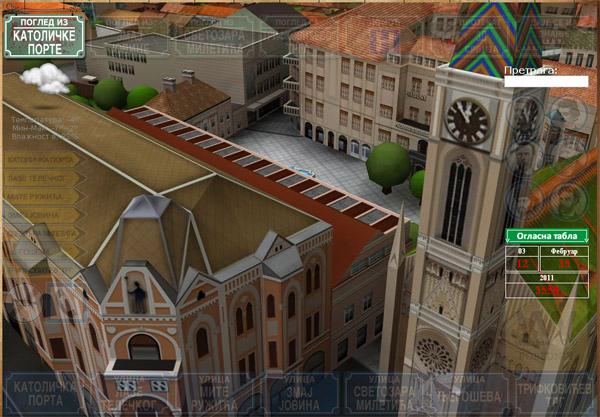 Gradi se Laze Telečkog Lend i 3D Srbija