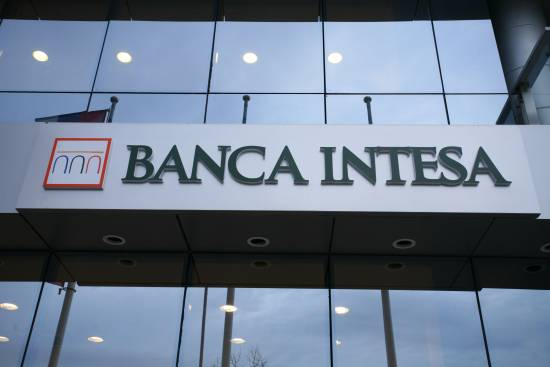 Banca Intesa gradi novu upravnu zgradu u Beogradu