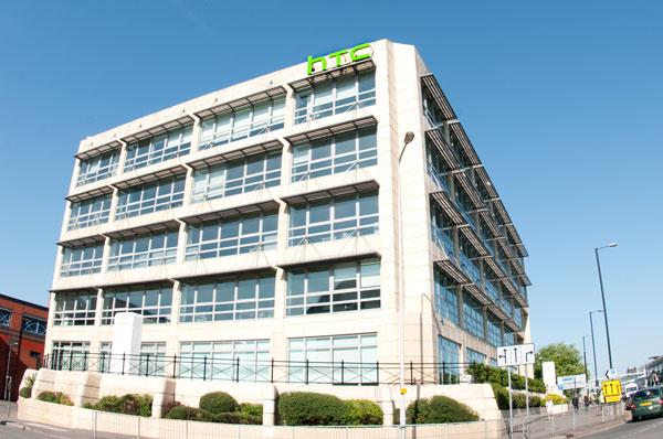 Nova centrala kompanije HTC