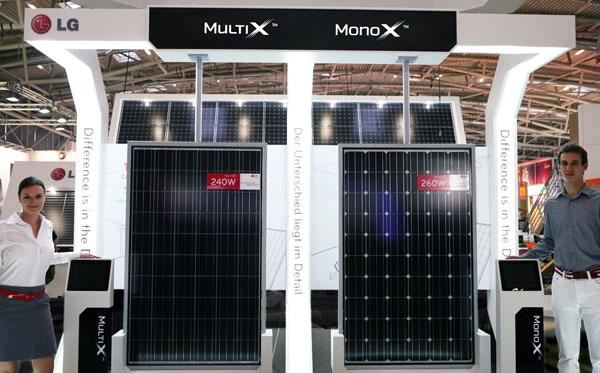 Nova generacija LG solarnih ploča