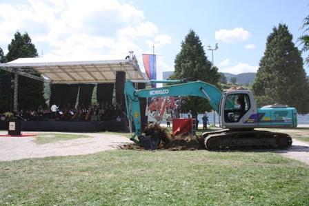 Udareni temelji Andrićgradu