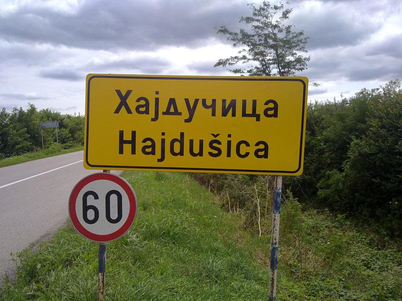 Hajdučica ili Hajdušica?