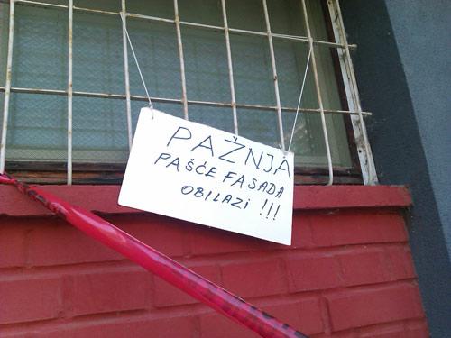 Čuvaj se fasade