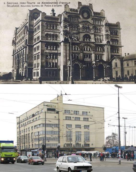 Nekad i sad: Pošta kod Železničke stanice u Beogradu