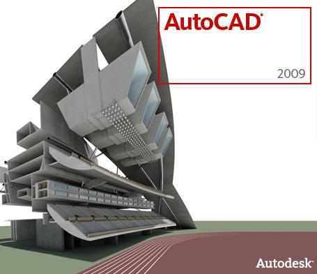 AutoCAD 2009 odlazi u penziju 15. marta 2012.