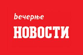 Novosti organizuju autorski konkurs za arhitekturu 2011