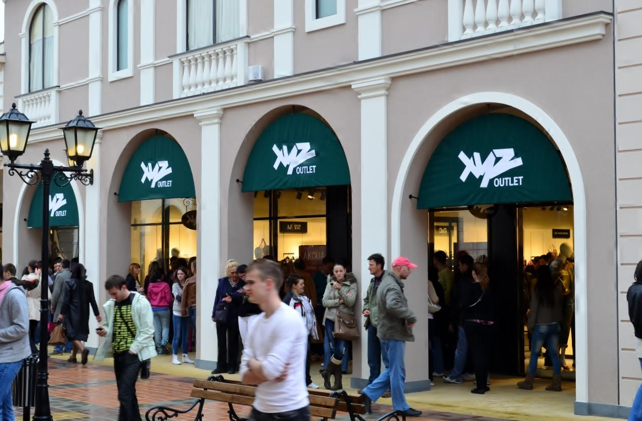 Kako izgleda fashion outlet u Inđiji