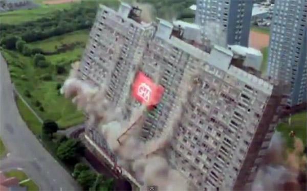 Rušenje zgrade eksplozivom