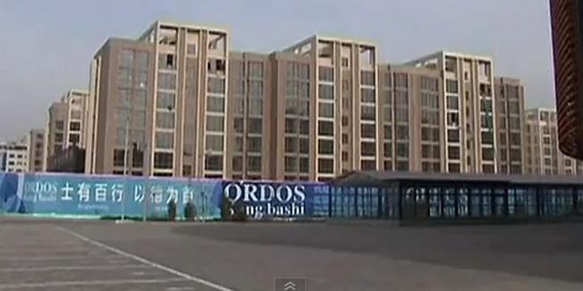 Kineski gradovi duhova: niko nema para da kupi stan