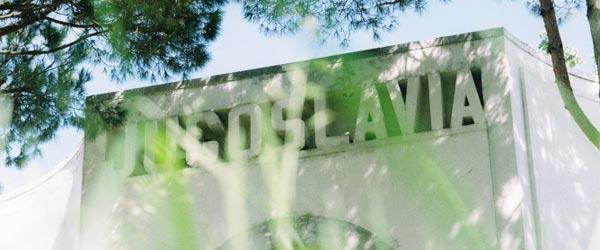 Jedan: Sto – Paviljon Srbije na Bijenalima 2012.