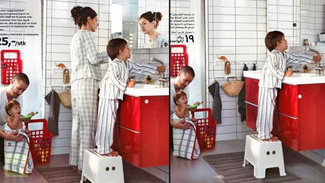 Žene izbrisane iz Ikeinog kataloga za Saudijsku Arabiju