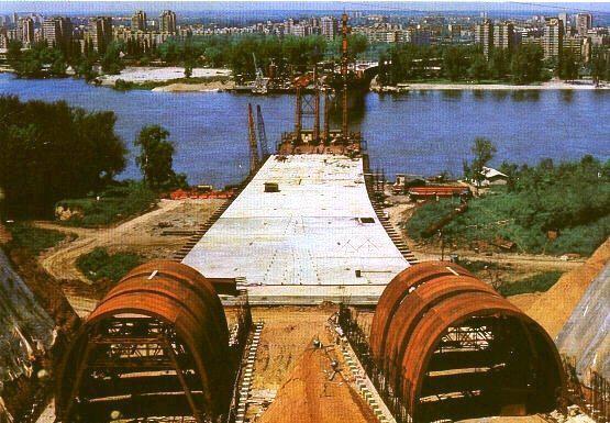 Fotka gradnje Mosta slobode i tunela iz 1980.