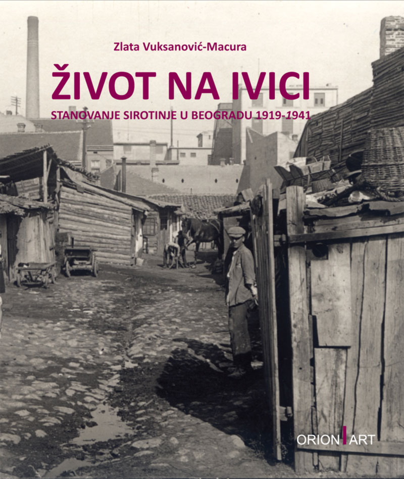 Nagrada Ranko Radović 2012.