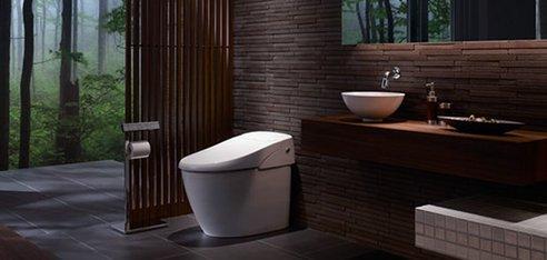 Uskoro u kupatilima: Bluetooth WC šolja i bide
