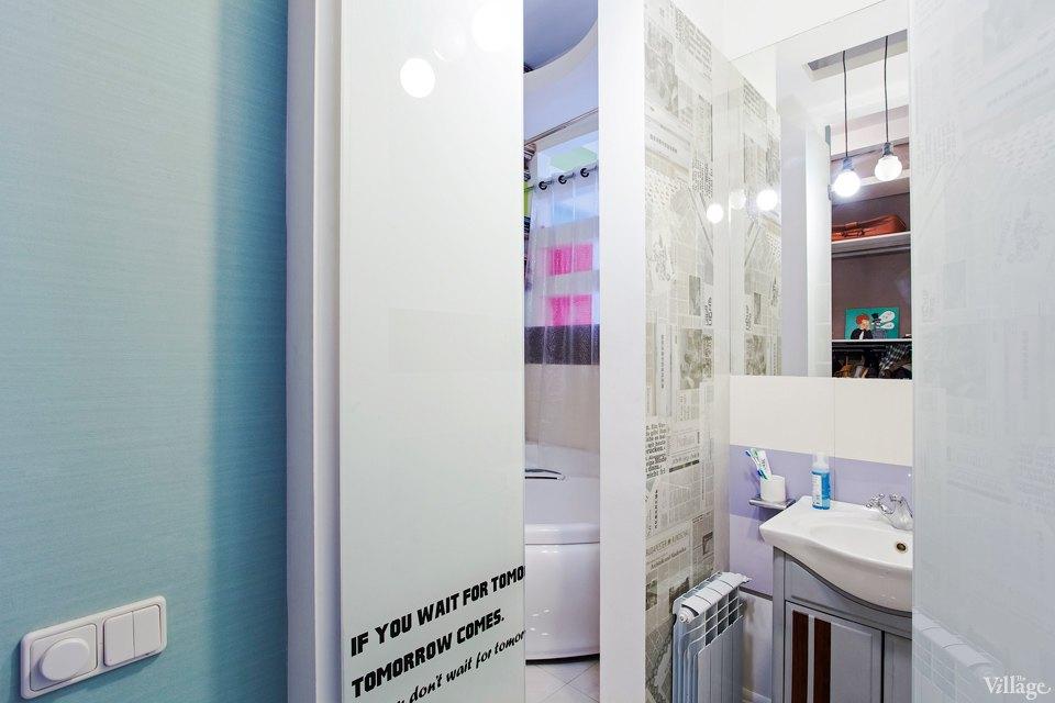 sareni stan uredjenje kupatilo