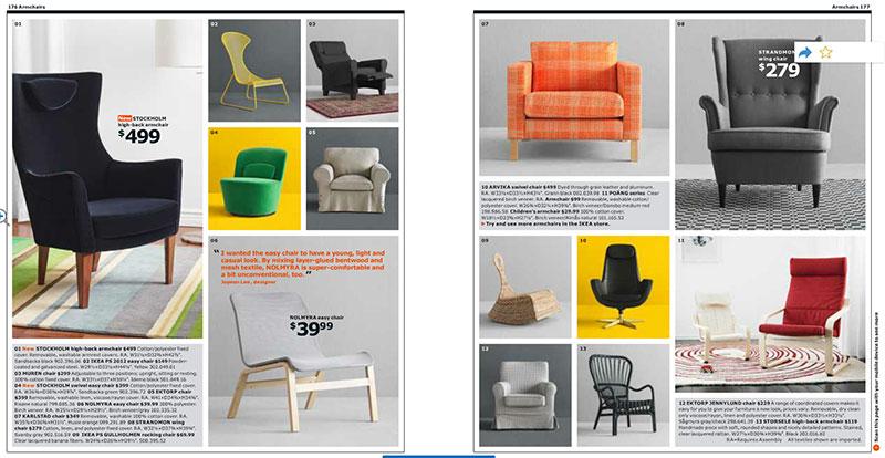 ikea-fotelje-katalog