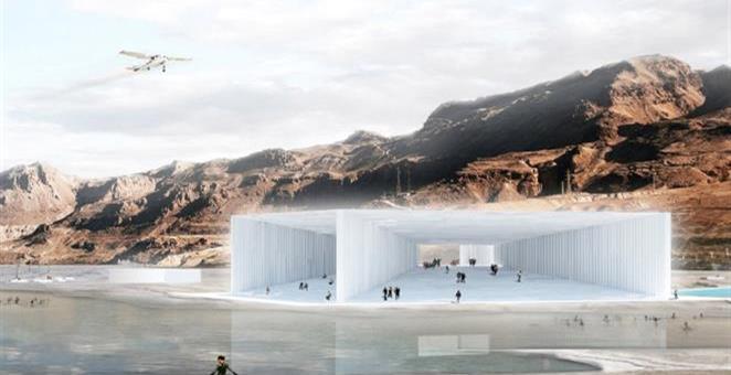 Turistički paviljon napravljen od soli