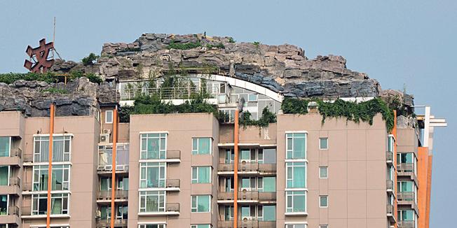 Brdo na krovu: Pogledajte ovu nadogradnju u Pekingu