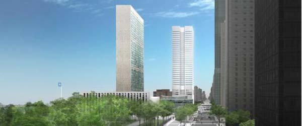 Ovako će izgledati nova zgrada Ujedinjenih nacija u Njujorku