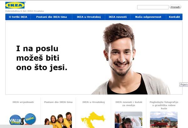 ikea-hrvatska-posao