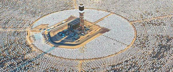 Najveća solarna elektrana na svetu puštena u rad
