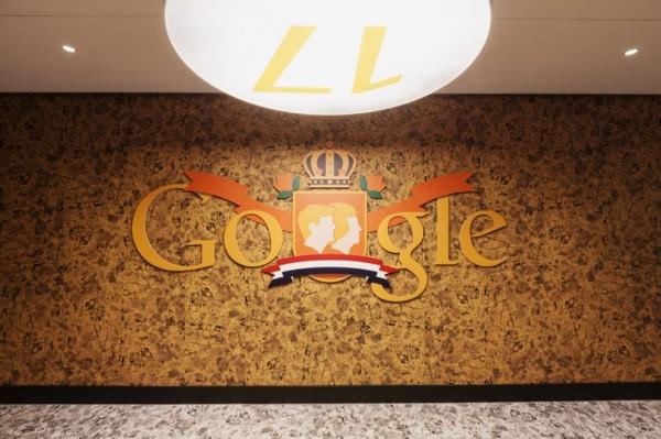 google-amsterdam-02