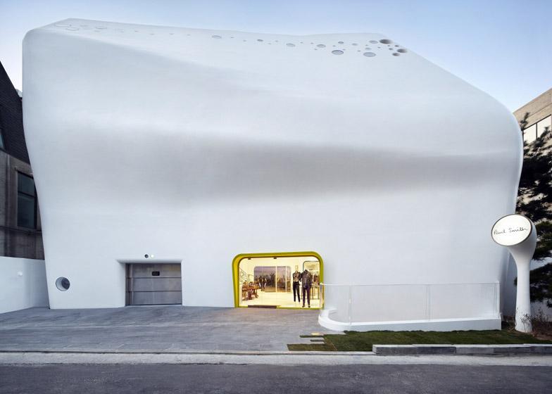 Zaobljena fasada od armiranog betona
