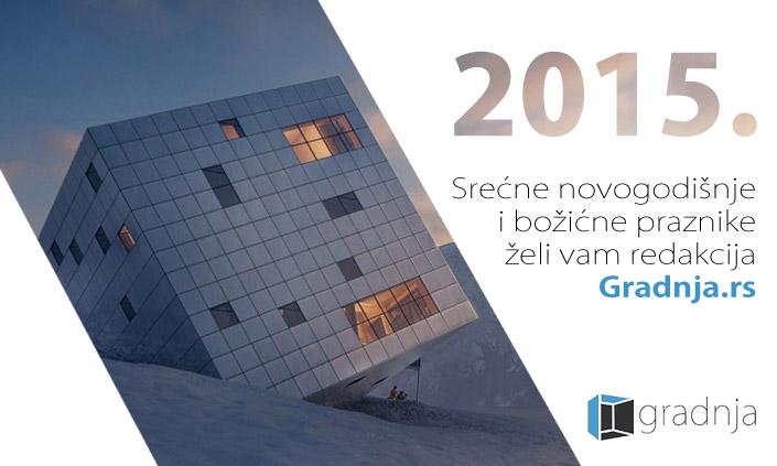 Srećne praznike želi vam redakcija portala Gradnja.rs!