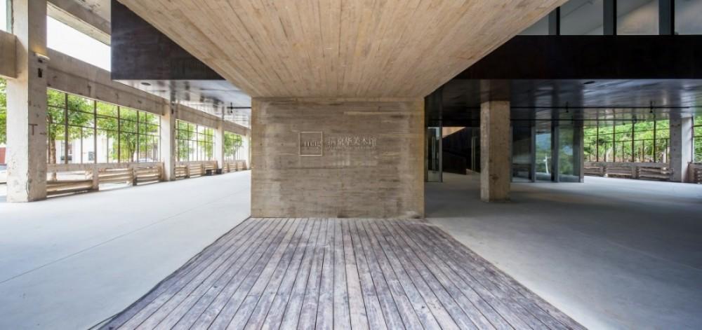 Totalna transformacija: Galerija u okrilju nekadašnje fabrike