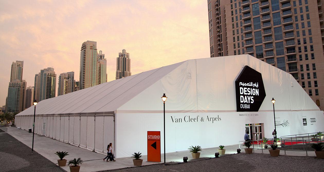 Dani dizajna u Dubaiju: Istočna strana lepog