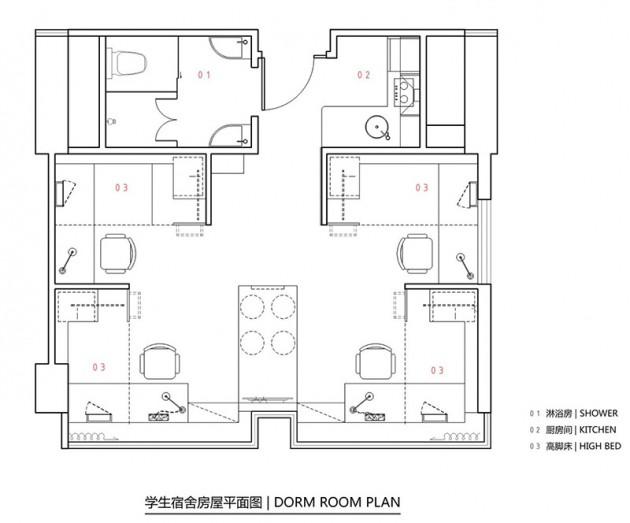 studentski apartmani u hong kongu 02