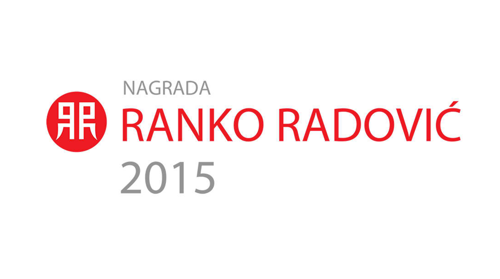 Fiskulturna sala u Obrenovcu osvojila nagradu Ranko Radović za 2015.
