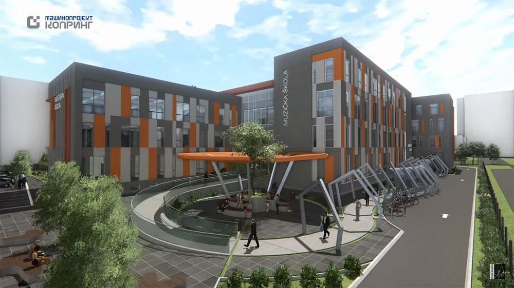 Pogledajte kako će izgledati nova muzičko-baletska škola u Novom Sadu