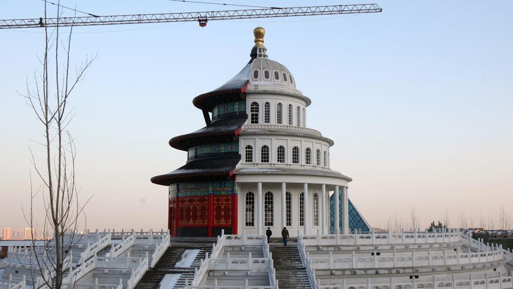 Kad se istok i zapad sretnu u jednoj hibridnoj zgradi