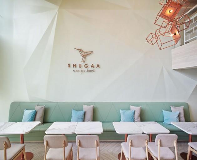 Sugaa kafe 05