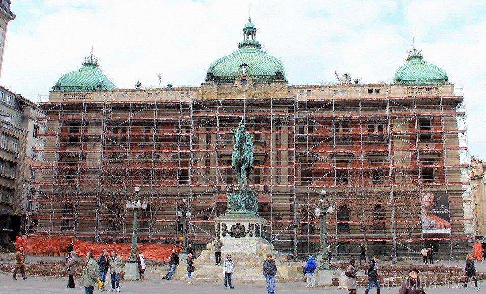 Koto izvodi radove na restauraciji i adaptaciji Narodnog muzeja u Beogradu