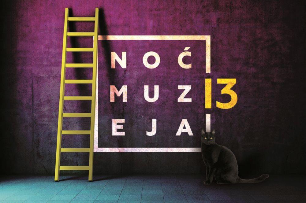 Vodič za arhitekte kroz 13. Noć muzeja u Srbiji