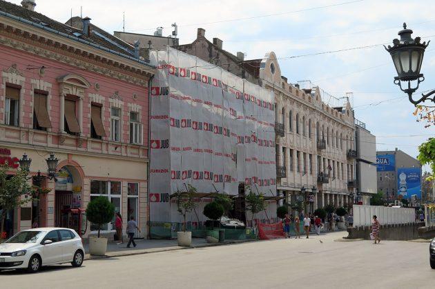 palata-dunjerski-radovi
