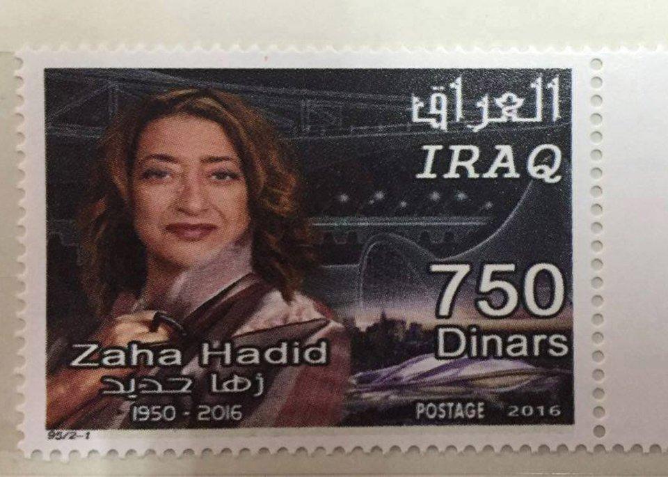 Zaha Hadid na poštanskim markicama u Iraku