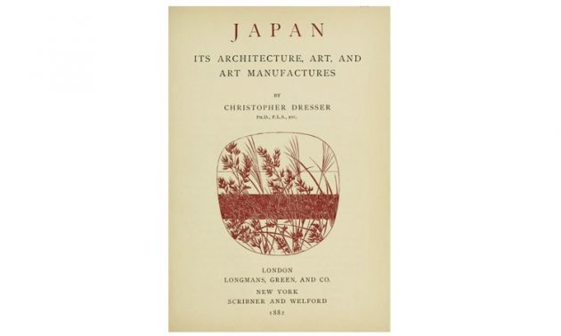 Japan_Its_Architecture