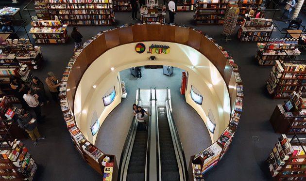el-ateneo-pozoriste-biblioteka-04